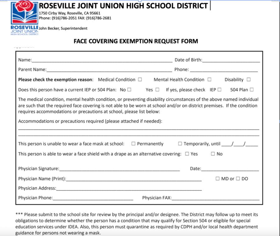screenshot of an RJUHSD mask exemption form